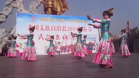 我们的中国梦文艺进万家北川羌族自治县2019年春节民族文化展演