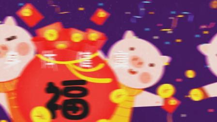 2019年巨豹堂奶茶新春祝福