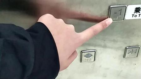 地铁省体育馆间2