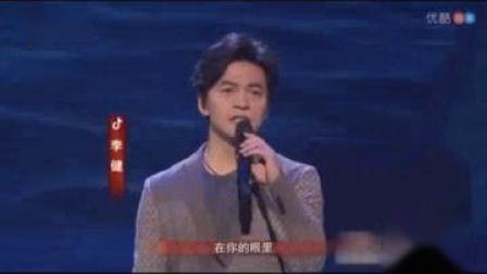 我在2019年辽宁春晚:朗朗钢琴、吴琼手风琴伴