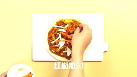 披萨的制作方法。