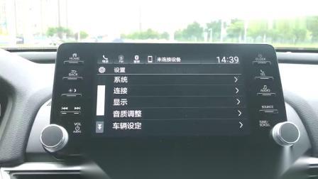 更精致的中级轿车试驾东风本田INSPIRE