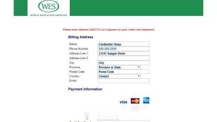 如何使用信用卡支付WES报告