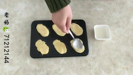 烤箱面包的做法 烘焙入门食材必买清单 蛋糕的家常做法