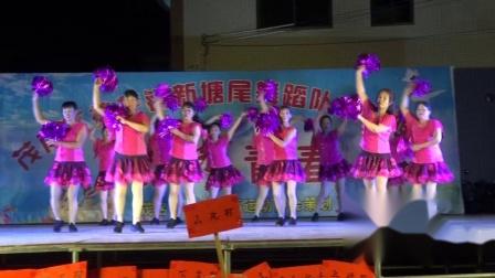 山岚村舞蹈队《财源滚滚》《欢乐中国年》2019.2.8.年初四新塘尾村庆祝新年晚会