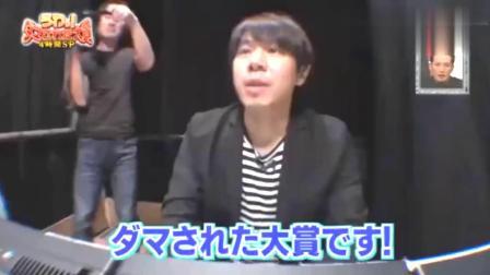日本整人大赏:就这一幕我竟看了好几遍,这节目太搞笑了!