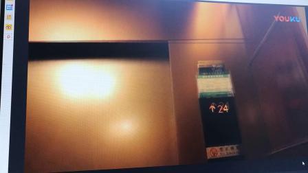 桑岩不上学+苏州香格里拉大酒店电梯王博涵脚臭