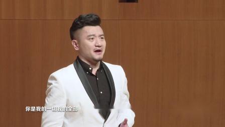 青歌之星 程波 孙冬冬《不忘初心》