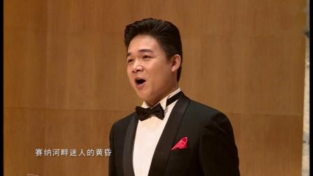 青歌之星王传越《我爱你中华》