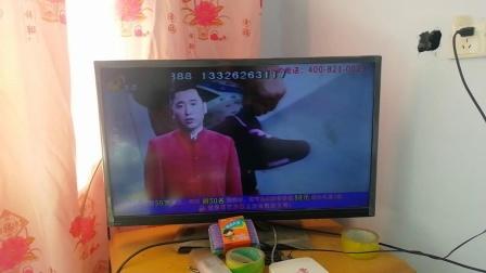 山东省陵城区有线模拟电视频道列表