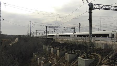 重联CRH380BG担当G1256次(长春-上海虹桥)通过葫芦岛北站