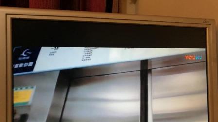 段益不写作业当着妈妈玩电脑 妈妈生气把电脑砸了+海港城观光电梯直上4楼