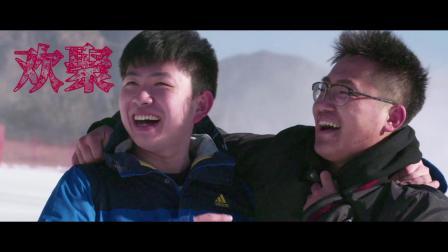 【微视频】百姓说新年:我的年