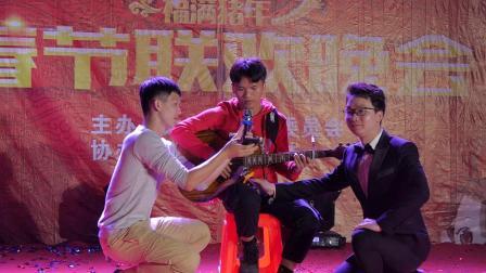 大旺村2019春节联欢晚会10