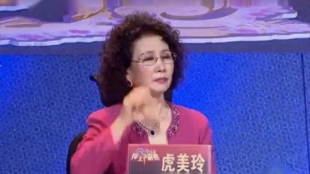 梨园春-37岁大哥演唱曲剧《李豁子离婚》选段,一开口乐坏观众!