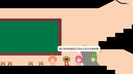 【平齐转播】2-2(6) Pikuniku!逆风笑直播!