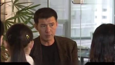 离婚女人:杨一凡上班期间正在跟老婆打电话,回头的一瞬间吓坏了
