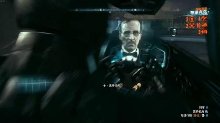 《蝙蝠侠:阿卡姆骑士》第八章-阿卡姆骑士的暴雨 其一