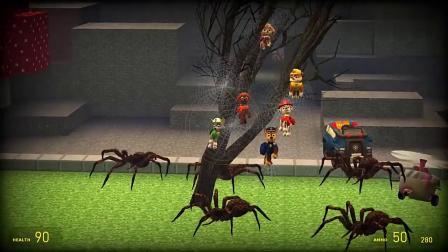 GMOD:汪汪队被蜘蛛吊在树上怎么救出来呢?