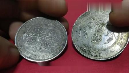 真银元变假银元,银元的回收套路,你知道吗