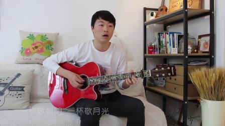 小凡伯伯吉他教室 夏老师 《消愁》海淀万柳吉他尤克里里教学