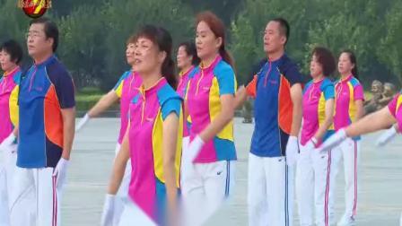 齐之韵健身操第十四套正式原版视频