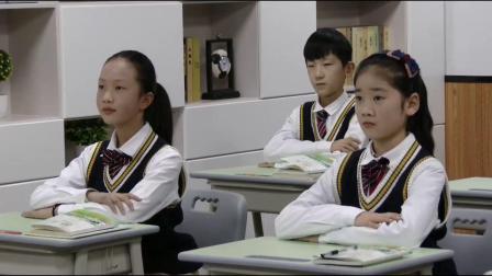 (15)四年级语文下册第6课《万年牢》(第一课时)