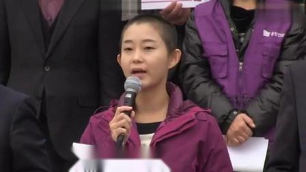 韩国美女议员金在妍剃发绝食反对朴槿惠