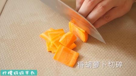 鲜虾蒸米糕制作方法,适合11个月宝宝辅食