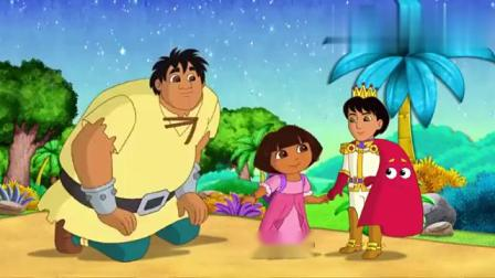 爱探险的朵拉:王子拿到了披风,打败了前来抢披风的巨人