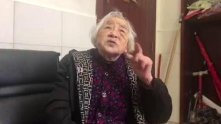 听96岁的南京大屠杀幸存者汤玉珍讲述她经历过那段岁月,为了躲避日本兵,妇女们躲到