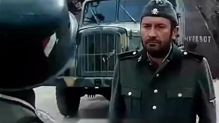 桥前南斯拉夫经典电影 游击队进入敌人指挥部