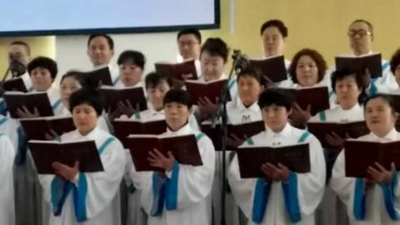 近主十架歌-牟平基督教会圣诗班献唱