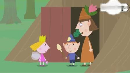 班班和莉莉的小王国:班班跟妈妈学做蛋糕,莉莉想用魔法烤蛋糕!