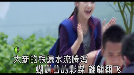 王宾玲 - 广西真美