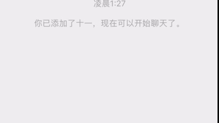 手机QQ视频_20190210160256