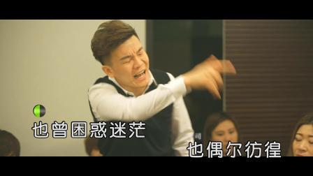 王双 - 乘风破浪(原版HD1080P)