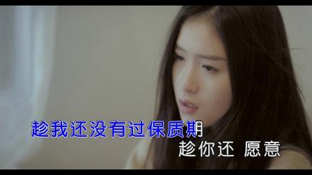 季彦霖 - 可不可以(原版HD1080P)