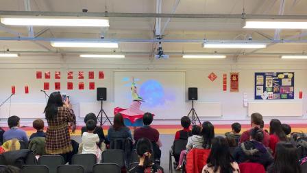 爱丁堡中文学校 新春庆祝会 《丽人》20190209