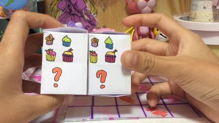 拆纸杯小蛋糕盲盒