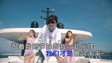 花姐 - 狂浪(原版HD1080P)