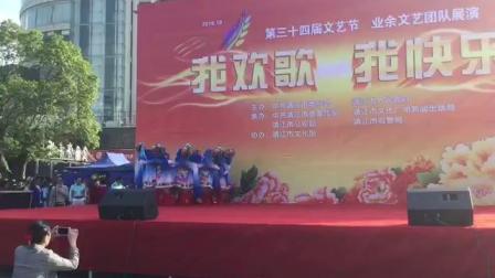 靖江第三十四届文艺节-【唱西藏】