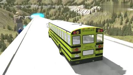 BeamNG:大巴车开足马力飞跃冲向超强寒冰喷射枪,画面好酸爽啊