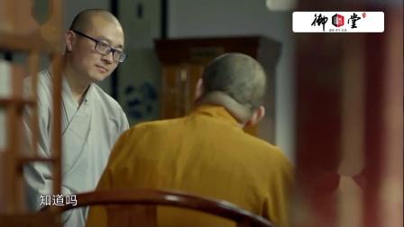 神农·本草御膳堂《本草中华》第1集——相传