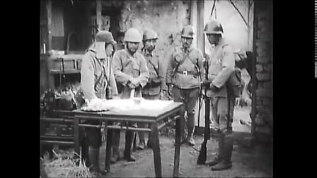 抗日战争 中国战场某地 日军中队指挥部影像