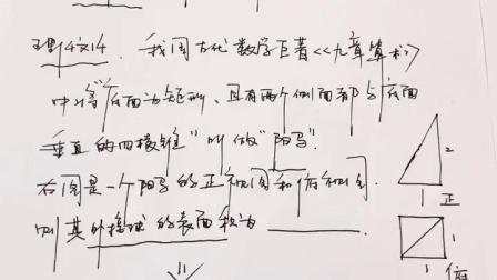 《2018.10.9.》程神火爆微博:高考数学大神程伟    火爆抖音:高考数学大神程伟     最新秒杀示范小视频!