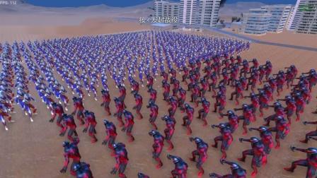 史诗战争模拟器:985个迪迦奥特曼vs100个贝利亚,最后结果如何?