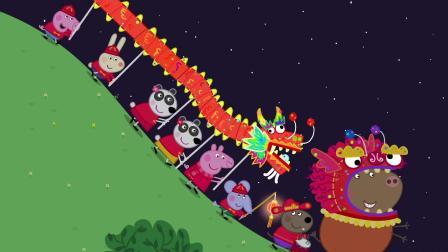 小猪佩奇 --猪年春节特辑 _第8季 第2集 春节 _ 粉红猪小妹_Peppa Pig _ 动画(1080P_HD)11