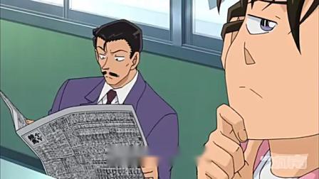 名侦探柯南:房间分租这么好,不光挣钱,还能做这种事情!