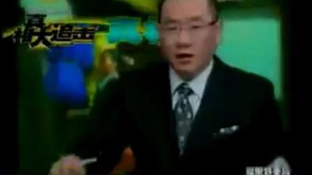 """记者暗访揭秘""""KTV公主""""真相"""